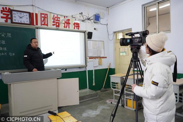 """河北内丘:疫情之下""""空中课堂""""让学生停课不停学"""