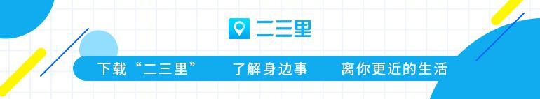 剑阁县在蓉签约18个项目