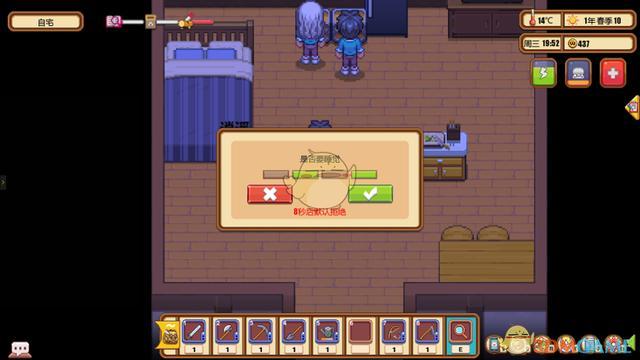模拟游戏《暖暖村物语》联机攻略  游戏资讯 第4张