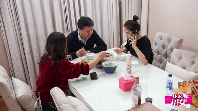 张佳宁支持妈妈再婚怎么回事?张佳宁为什么支持妈妈再婚