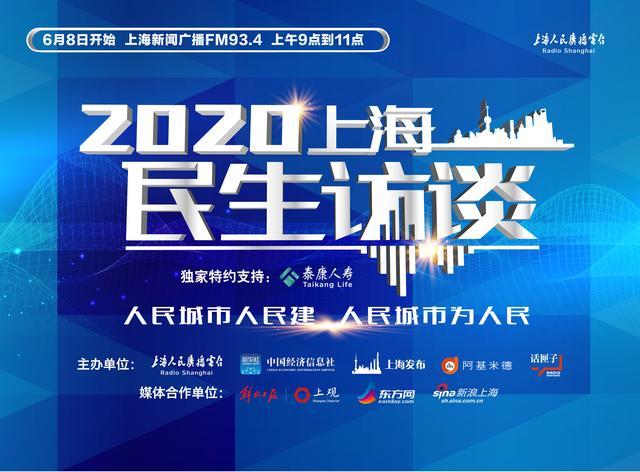 民生访谈 | F1、网球大师赛、上马这些比赛,上海今年到底还办不办?官方解读来了