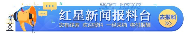 红星资本局|华晨汽车多只债券暴跌近50% 最新回应:与天风证券法律纠纷有关-今日股票_股票分析_股票吧