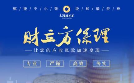 原大商所理事长李正强:中国企业参与衍生品市场潜力巨大