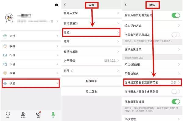 提醒!使用微信群、支付宝这个功能要注意,已有人被骗……-微信群群发布-iqzg.com