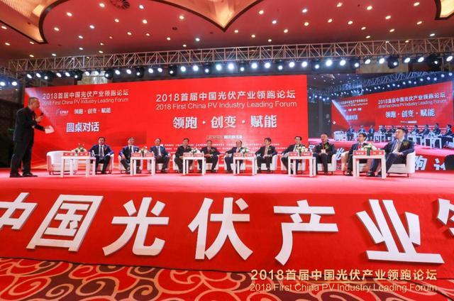 共话光伏新十年,中国光伏产业升级将怎样应对市场蓝海?-今日股票_股票分析_股票吧