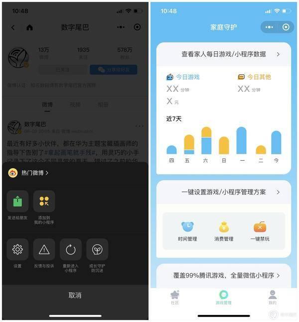 iOS 微信群更新,气泡拍一拍,还有 7 个新变化-微信群群发布-iqzg.com