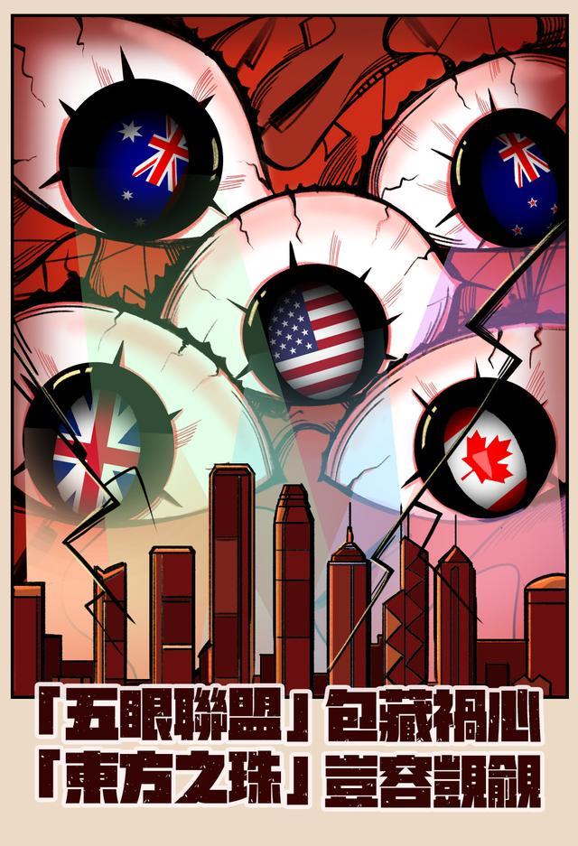 香港行不行,不是美国说了算www.smxdc.net