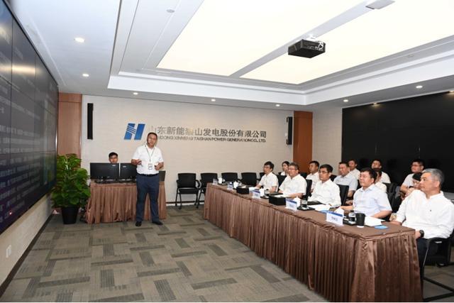 中国华能集团有限公司党组书记、董事长舒印彪到华能在苏企业调研-今日股票_股票分析_股票吧
