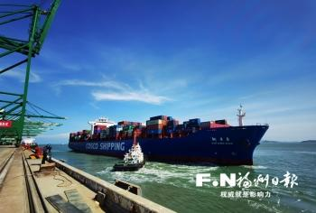 福州港1~7月累计货物吞吐量达1.34亿吨 比增16.8%-今日股票_股票分析_股票吧