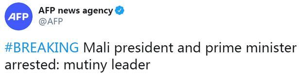 """马里军人""""哗变"""",总统、总理均被扣!联合国、欧盟等表示谴责,中国大使馆发出紧急提醒www.smxdc.net"""