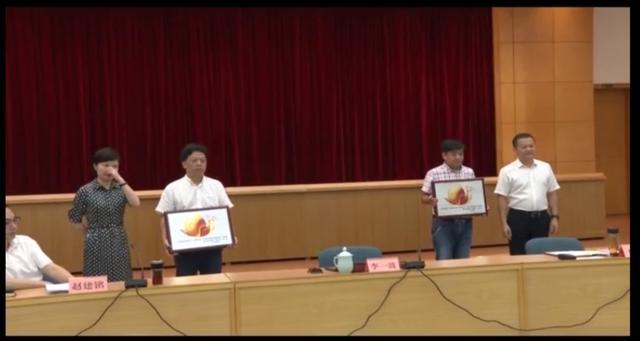 """因推进工作缓慢,浙江一县两单位被颁发""""蜗牛奖""""www.smxdc.net"""