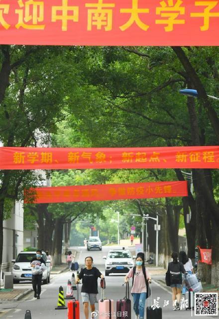 欢迎回家!刚刚,武汉迎来第一批返校大学生www.smxdc.net 全球新闻风头榜 第3张