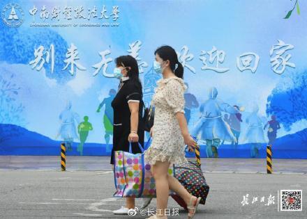 欢迎回家!刚刚,武汉迎来第一批返校大学生www.smxdc.net 全球新闻风头榜 第6张