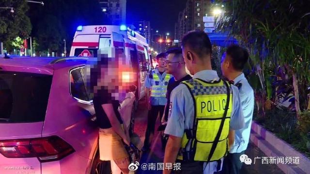 南宁一女子酒后撞救护车还向交警叫嚣www.smxdc.net