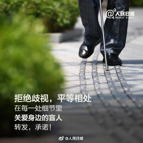 一起呼吁!请给盲道让个道www.smxdc.net