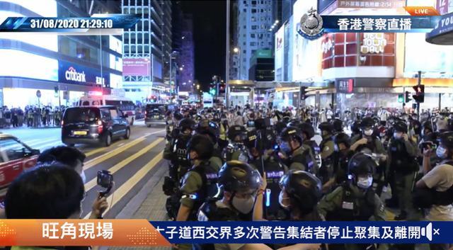 香港旺角一带有人群集结,14人涉嫌违法被拘,37人被控告www.smxdc.net
