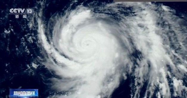 """台风""""海神""""逐步北上 后期或将影响东北www.smxdc.net"""