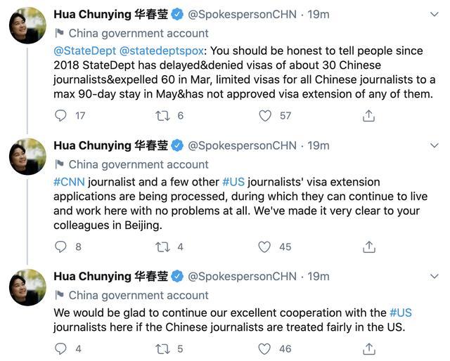 """美媒称中方""""对等回应""""美国限制中国记者,华春莹回应【www.smxdc.net】"""