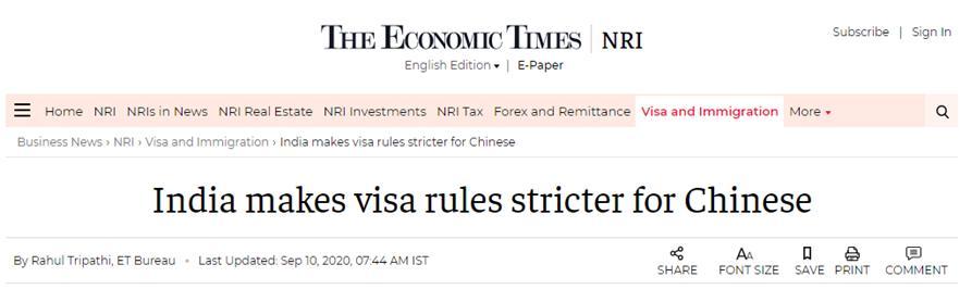 突发!印媒:印度对中国公民实施更严格签证规定【www.smxdc.net】