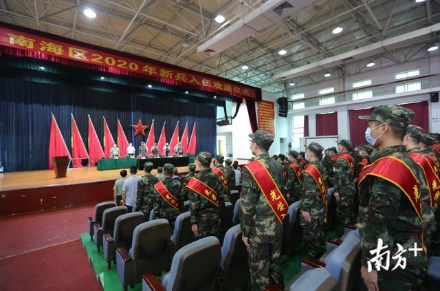 欢送!南海433名新兵奔赴军营,超七成是大学生【www.smxdc.net】