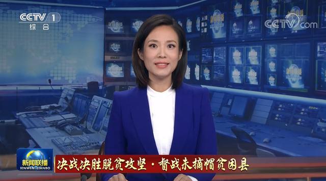 新闻联播又来了一位新女主播,宝晓峰!你看她眼熟吗?【www.smxdc.net】