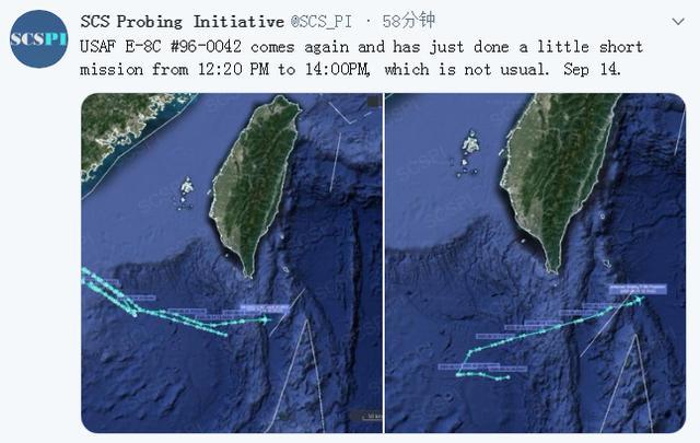 美军多架侦察机连续3日现身南海 一个举动不同寻常【www.smxdc.net】