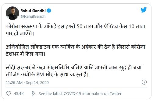 印度确诊即将突破500万例,甘地喊话民众:你们得自己救自己,因为总理在忙着喂孔雀【www.smxdc.net】