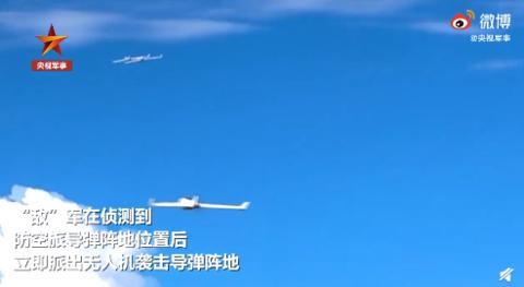 西藏军区演习精准摧毁无人机蜂群-第3张