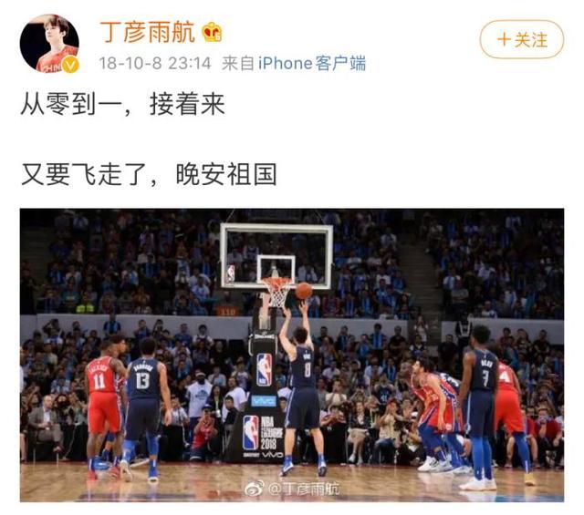 """""""丁彦雨航风波""""落幕:中国职业篮球,别让遗憾重演-第2张"""