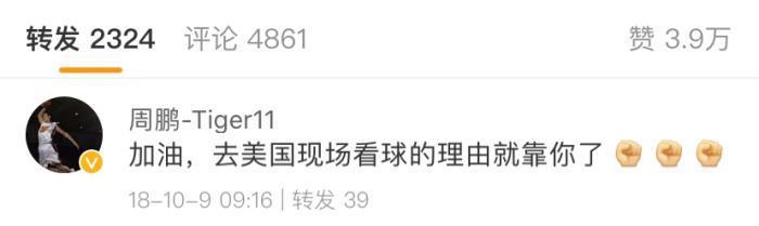 """""""丁彦雨航风波""""落幕:中国职业篮球,别让遗憾重演-第3张"""
