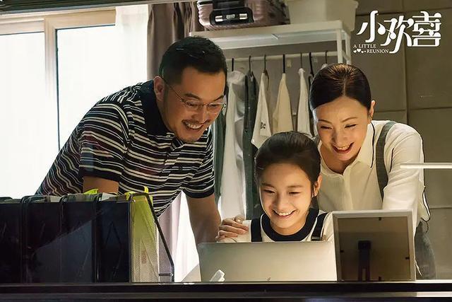 金鹰奖提名公布,赵丽颖、易烊千玺等入围提名名单-第11张