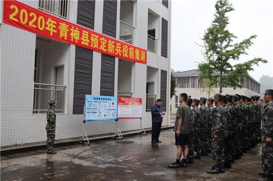 青神县组织欢送2020年入伍新兵-第1张