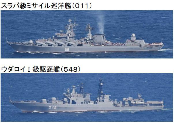 """俄军""""瓦良格""""号巡洋舰率舰队从日本附近驶过 日舰机一路紧盯-第1张"""