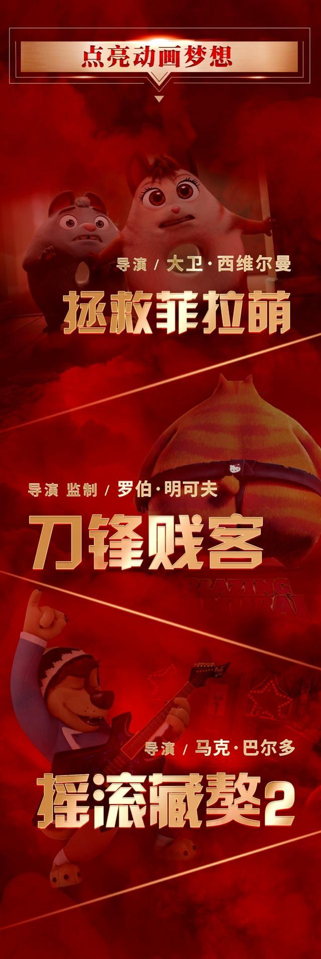 华谊兄弟18部新片公布,陆川周星驰贾樟柯新片都有-第4张