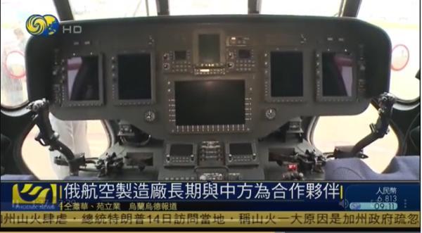 俄制米-171Sh直升机即将交付我军-第2张