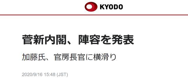 快讯!日本新内阁名单公布,安倍胞弟出任防卫大臣-第1张
