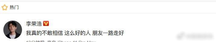 小鬼黄鸿升被曝突然去世,年仅36岁,前女友杨丞琳悲痛发声悼念-第5张