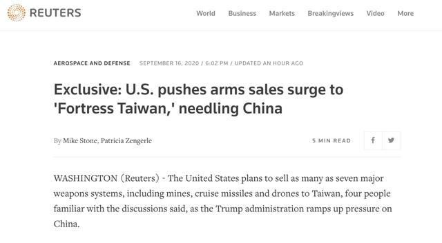 外媒爆料:美国计划对台出售7种武器,包括地雷、巡航导弹和无人机【www.smxdc.net】