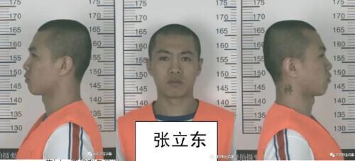 赏金提升10倍,警方:此人极度危险【www.smxdc.net】