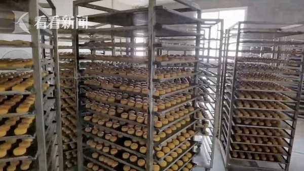 """涉案3000万!""""网红月饼""""化粪池边生产 警方出手【www.smxdc.net】"""