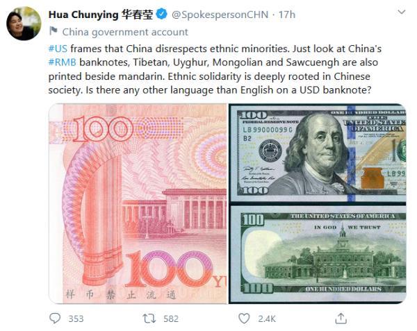 华春莹:人民币印有五种文字,美元会吗?【www.smxdc.net】 全球新闻风头榜 第1张