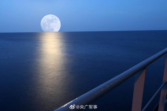 天涯共此时!亚丁湾护航官兵镜头下的月亮,太美了【www.smxdc.net】 全球新闻风头榜 第5张
