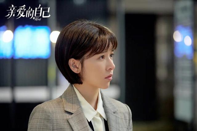 《亲爱的自己》出演张芝芝引发热议 阚清子:我把自己完全放到了人物中-第3张