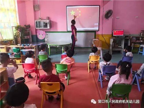 """机关幼儿园——""""祖国妈妈,我爱你""""国庆特别活动-服务大众健康生活"""