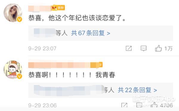 SJ厉旭公布恋情并道歉,女友撞脸宋雨琦,粉丝曾目击两人接吻?-第5张