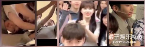 SJ厉旭公布恋情并道歉,女友撞脸宋雨琦,粉丝曾目击两人接吻?-第28张