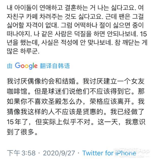 SJ厉旭公布恋情并道歉,女友撞脸宋雨琦,粉丝曾目击两人接吻?-第42张