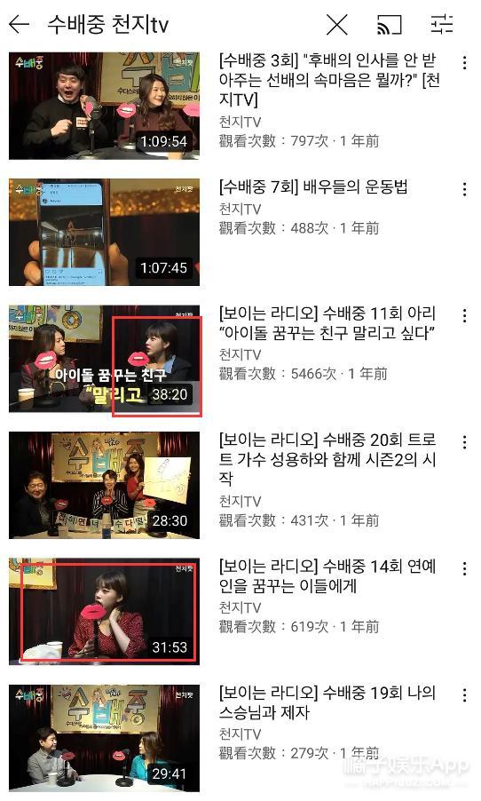 SJ厉旭公布恋情并道歉,女友撞脸宋雨琦,粉丝曾目击两人接吻?-第49张