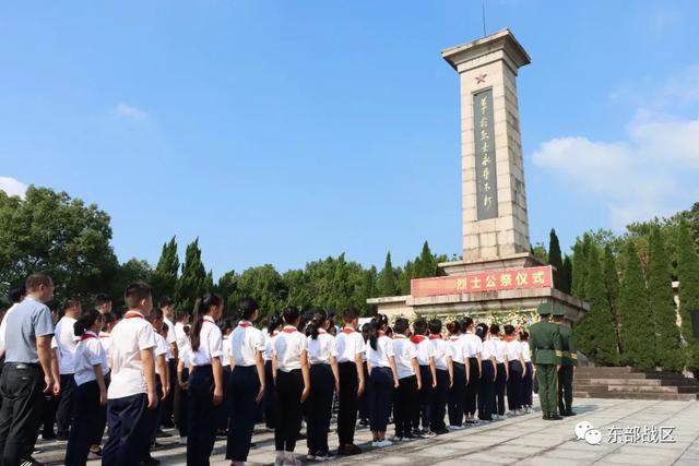 烈士纪念日,东部战区官兵这样致敬英雄-第16张