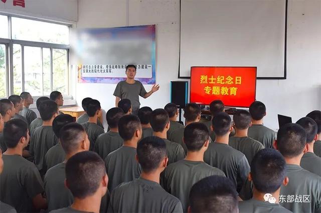 烈士纪念日,东部战区官兵这样致敬英雄-第22张